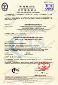 CHINA CLASSIFICATION SOCIETY CERTIFICATE FOR TYPE CERTIFICATION
