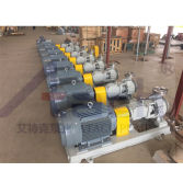 ATACH IH Stainless Steel Industrial Pumps Shipment Photos
