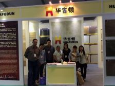 23rd CERAMBATH FOSHAN CHINA