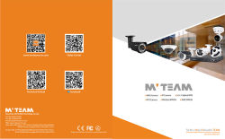 MVTEAM 2016 Autumn CCTV Products Catalog(Ver. 2.0) Released