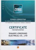 Certificate for participation(Power Uzbekistan Exhibition)