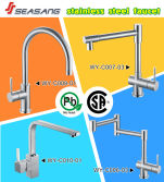 CSA Certificated Kitchen Faucets