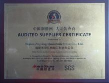 Audited Supplier certificate - 2008