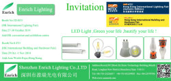 2014 HongKong International Lighting Fair