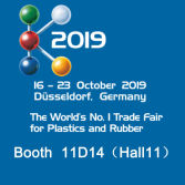 K2019(Date:16-23 October 2019 )Germany