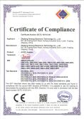 CE EMC Certification of Adapter
