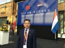 China-Netherlands Business Forum 2018