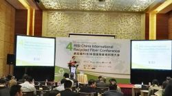Huahong Technology Attended the 4th RISI China International Recycled Fiber Conference