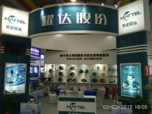 Wenling pump and motor exhibiton