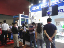 2014 China International Exhibition on Packing Machinery & Materials