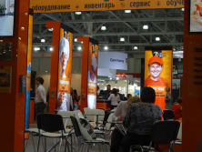 Moscow hotel supply fair