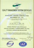 2009 ISO9001 Quality Management System-certificate -english