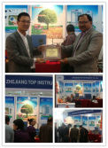 India scientific instrument exhibition