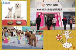 We attend promotional gift/pet gifts exhibitions
