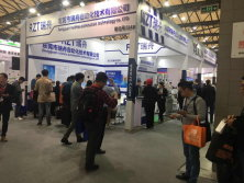2018 Productronica China