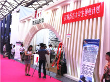 Exhibition 2015 Shanghai show