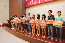 "Luyuan was awarded as the ""Charity Enterprise"" in the 8th Charity Donation Day"