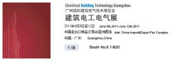 Meet Sinoamigo at Electrical Building Technology Guangzhou