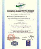 URGO racking ISO 14001 Environmental Management System Certificate