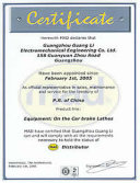 MAD company authorization product quality credit certificate