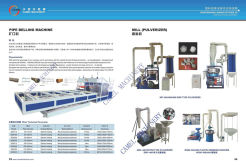 pipe belling machine and pulverizer machine