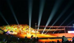 Outdoor Lighting Show in Saudi Arabia on Oct 19, 2012
