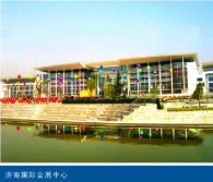 Ji′nan International Convention Centre