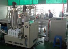 Full Automatic Potting Machine