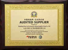 Warmly Congratulated China Coal Group Passed TUV and Became The Audited Supplier of Made-in-China
