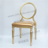 Gold Louis Wedding Chair YC-D04-14