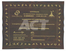Certificate by the 16th Asian Games