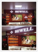 BEWELL Kowloon store in Guangzhou