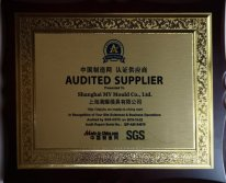 certification with sgs