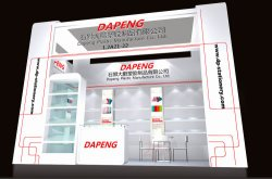 Spring Canton Fair Exhibition in year of 2014