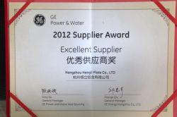 2012 Supplier Award
