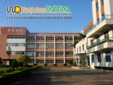 World-Dawn Lighting Factory