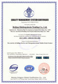 Certificates of Quality Management System