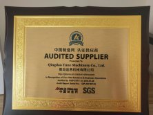 Quality Supplier Certification