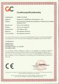 CE Certification for Cabinet Light
