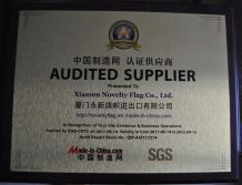 AUDITED SUPPLIER BY SGS 2011