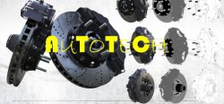 Autotech and Textar
