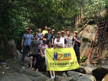 2014.Nov,Qingyuan 2 days trip