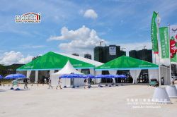 Tent for Universiade