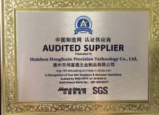 the audited supplier