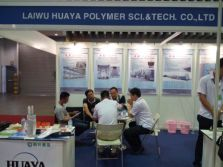 2016 Plastic Exhibition in Ho Chi Minh