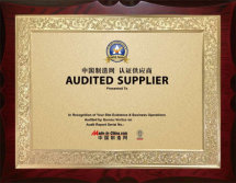 Made-In-China Gold Supplier