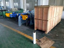 Packages for BLMA pipe bending machine