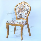 Gold Wedding Chair YC-D02