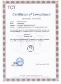 PSE certificate of compliance