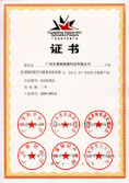 heat pump certificate